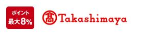 タカシマヤ